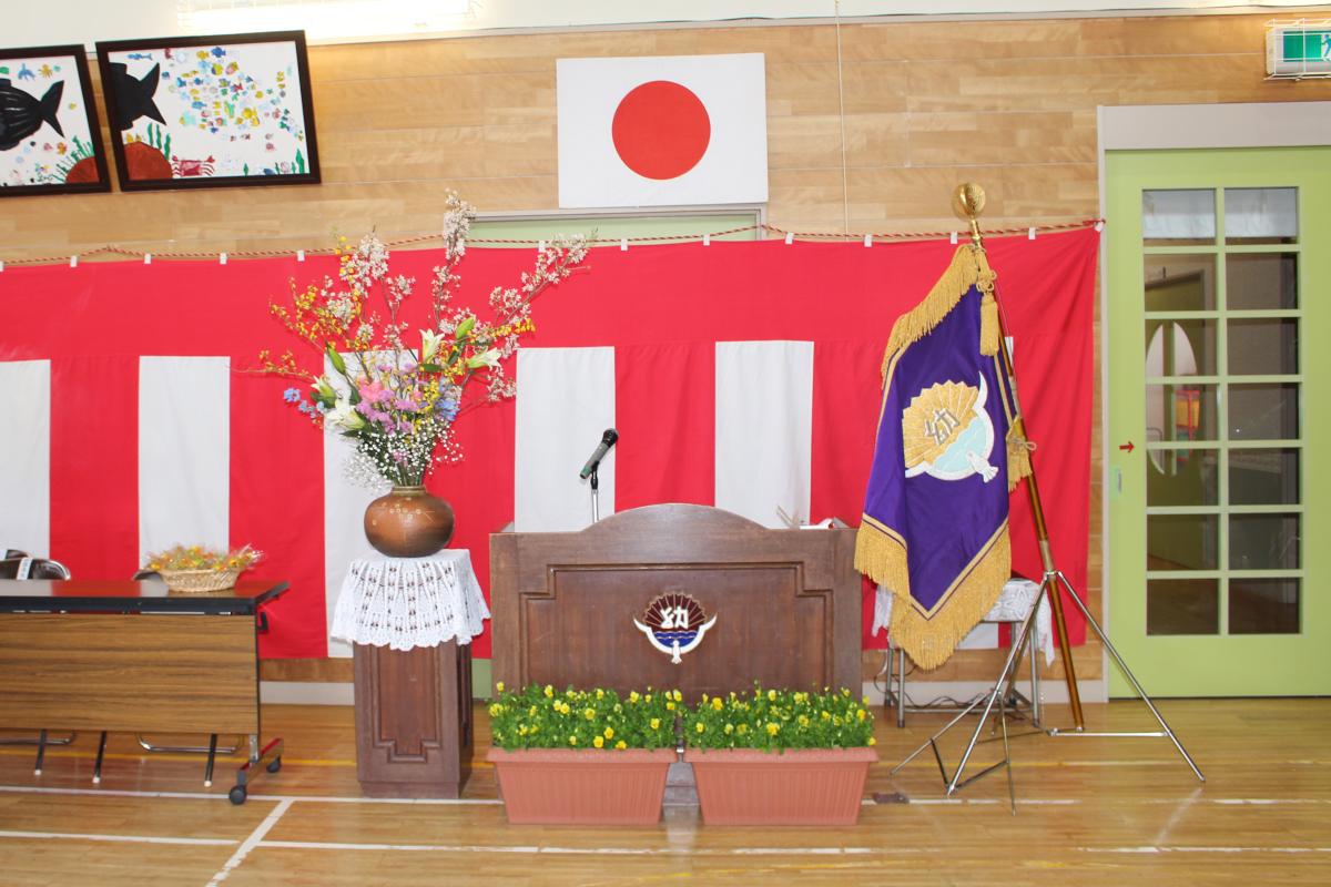 入園式ホール