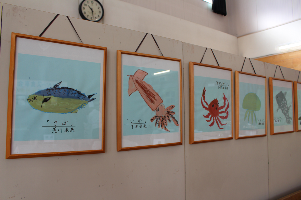 会場に飾られた子どもたちが描いた魚の絵