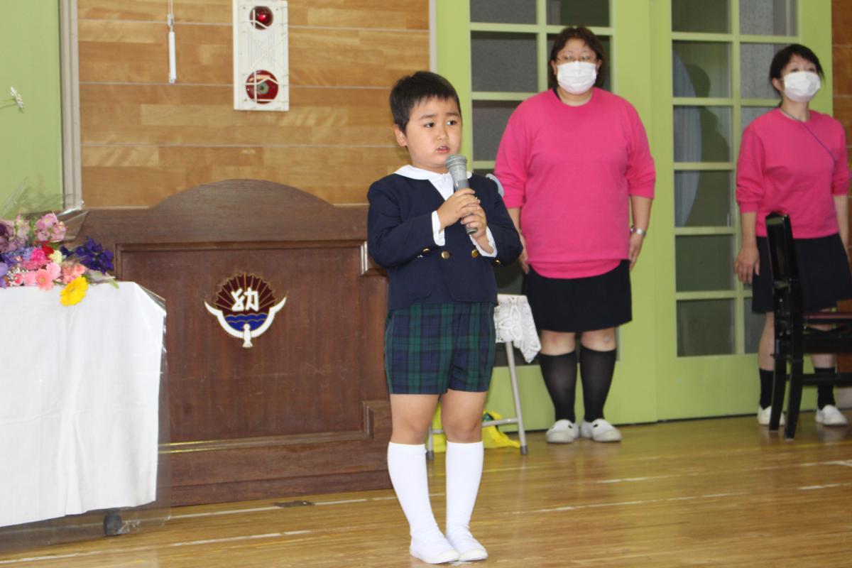 赤十字登録式「開式のことば」代表の年長児